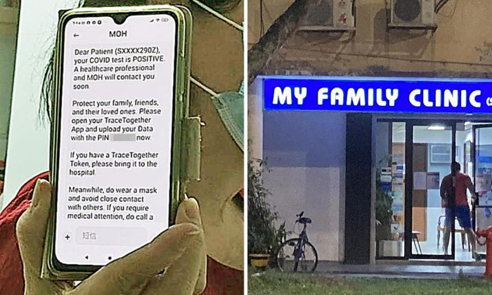 Madam Tan Poh Choo received a message on Oct 2 informing her she had tested positive for the virus. Her TraceTogether test status was not cleared until Oct 11. My Family Clinic mistook her for another patient with the same name who had a positive test result. PHOTOS: SHIN MIN READER, JESSIE LIM